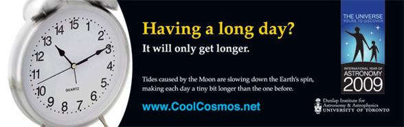 coolcosmos_longday